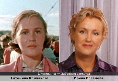 Антонина Кончакова - Ирина Розанова