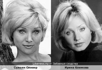 Сьюзен Оливер - Ирина Климова