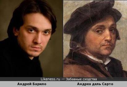 Андрей - Андреа