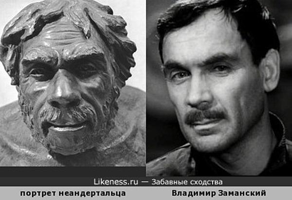 Скульптура неандертальца и актер Владимир Заманский