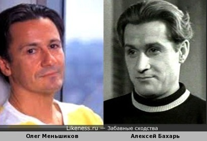 Олег Меньшиков и Алексей Бахарь