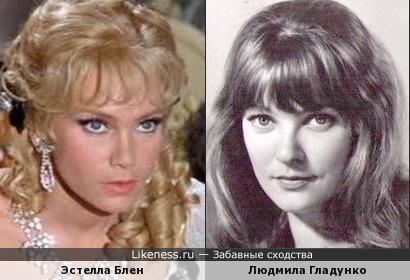 Эстелла Блен и Людмила Гладунко