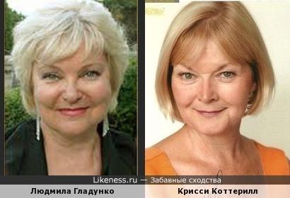 Людмила Гладунко и Крисси Котерилл