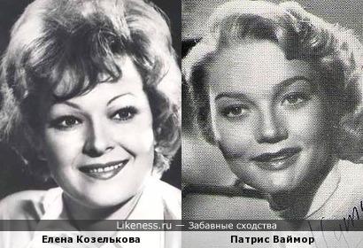Елена Козелькова и Патрис Ваймор