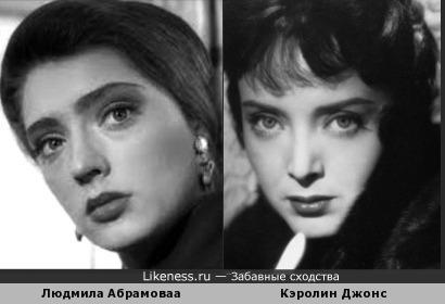 Людмила Абрамова и Кэролин Джонс