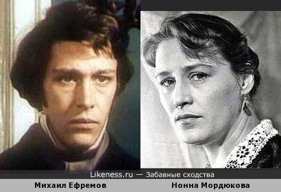 Михаил Ефремов и Нонна Мордюкова