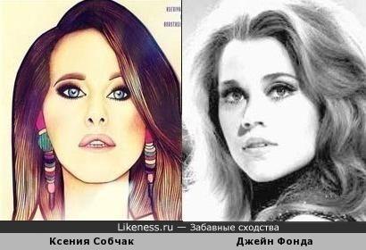 Ксения Собчак и Джейн Фонда