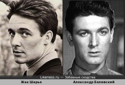 Жак Шарье и Александр Белявский
