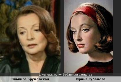 Эльвира Бруновская -Ирина Губанова
