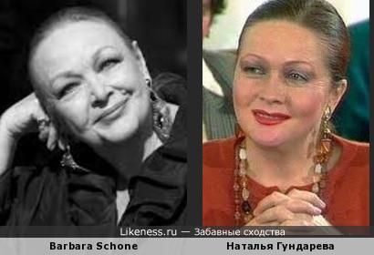 Barbara Schone -Наталья Гундарева