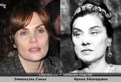 Эммануэль Сенье -Ирена Эйхлерувна