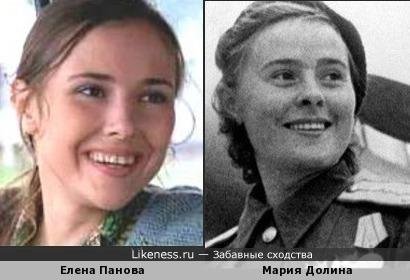Елена Панова и Мария Долина