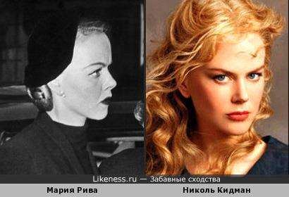 Мария Рива (дочь Марлен Дитрих) и Николь Кидман