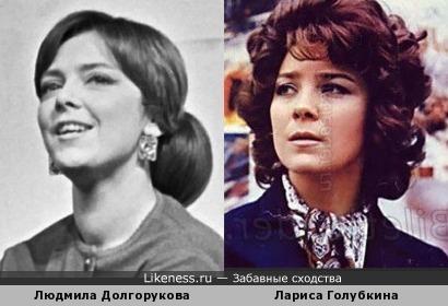 Лариса Голубкина и Людмила Долгорукова