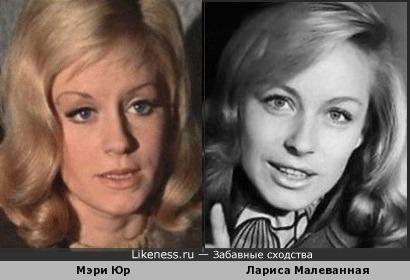Мэри Юр и Лариса Малеванная