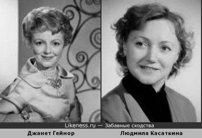 Джанет Гейнор и Людмила Касаткина