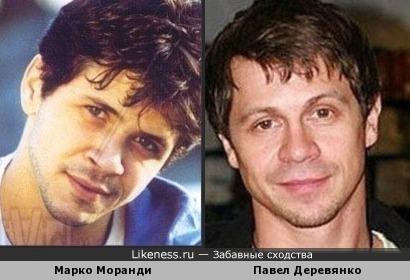 Сын певца напомнил актера Деревянко
