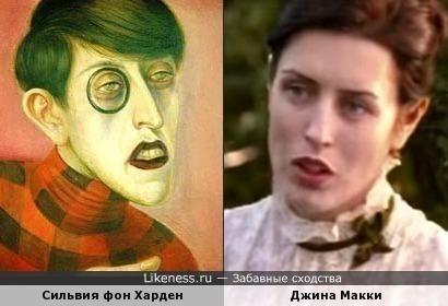 Портрет журналистки и Джина Макки
