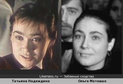 Татьяна Надеждина и Ольга Матешко