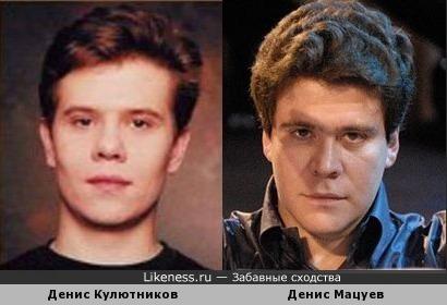 Денис Кулютников и Денис Мацуев