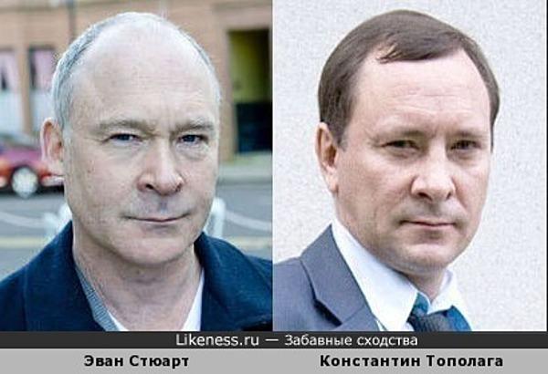 Эван Стюарт и Константин Тополага