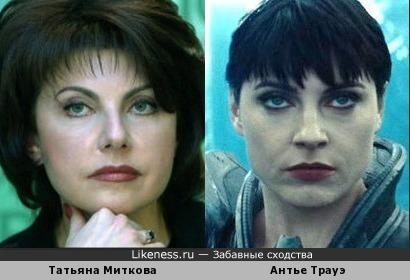 Татьяна Миткова и Антье Трауэ