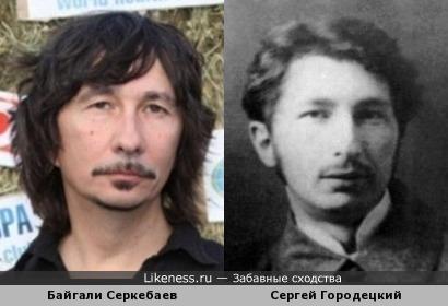 Байгали Серкебаев и Сергей Городецкий