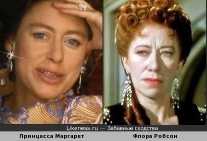 Принцесса Маргарет и актриса Флора Робсон