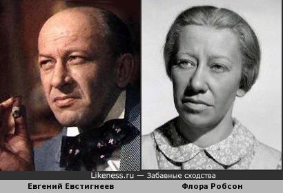 Евгений Евстигнеев и Флора Робсон