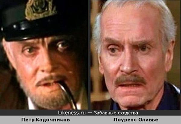 Петр Кадочников и Лоуренс Оливье