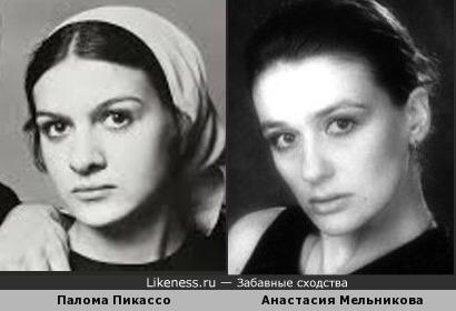 Палома Пикассо и Анастасия Мельникова