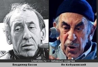 Владимир Басов и Ян Кобушевский