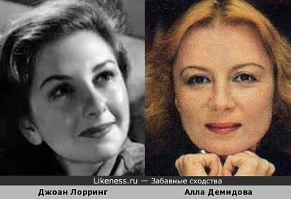 Джоан Лорринг и Алла Демидова