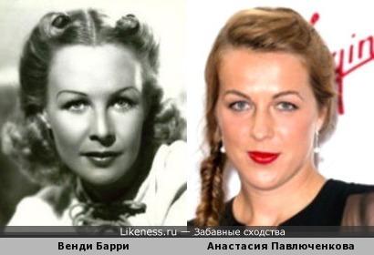 Венди Барри и Анастасия Павлюченкова