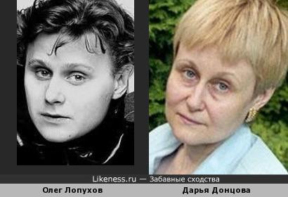 Олег Лопухов напомнил Дарью Донцову