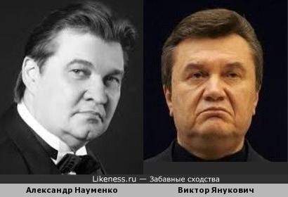 Лжец и оперный певец
