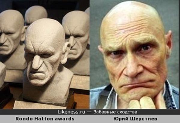 Рондо Хаттон похож на Юрия Шерстнёва