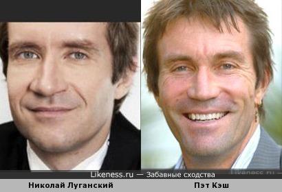 Николай Луганский и Пэт Кэш
