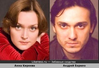 Анна Киреева и Андрей Барило