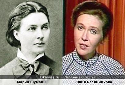Мария Шуман и Юлия Белянчикова похожи