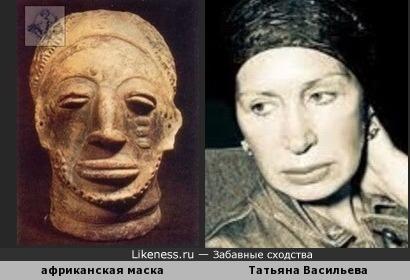 Африканская маска напомнила Татьяну Васильеву