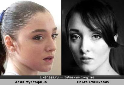 Алия Мустафина и Ольга Сташкевич