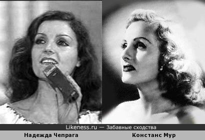 Надежда Чепрага и Констанс Мур
