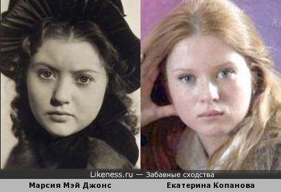 Марсия Мэй Джонс - Екатерина Копанова