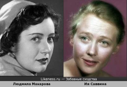 Людмила Макарова на этом фото напомнила Ию Саввину