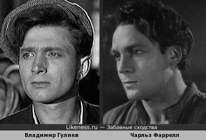 Владимир Гуляев и Чарльз Фаррелл