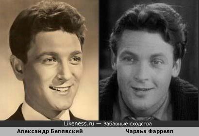 Александр Белявский и Чарльз Фаррелл