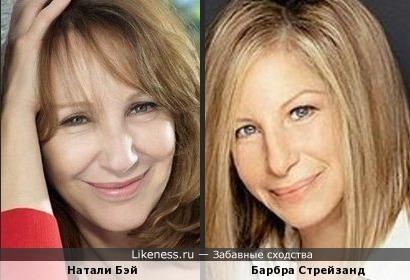 Натали Бэй и Барбра Стрейзанд