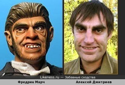 Фредрик Марч и Алексей Дмитриев