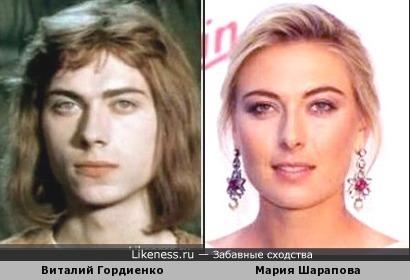 Виталий Гордиенко и Мария Шарапова